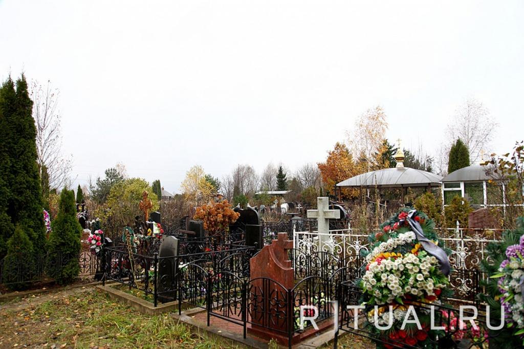 Адрес кладбища ракитки гравировка на памятнике цена