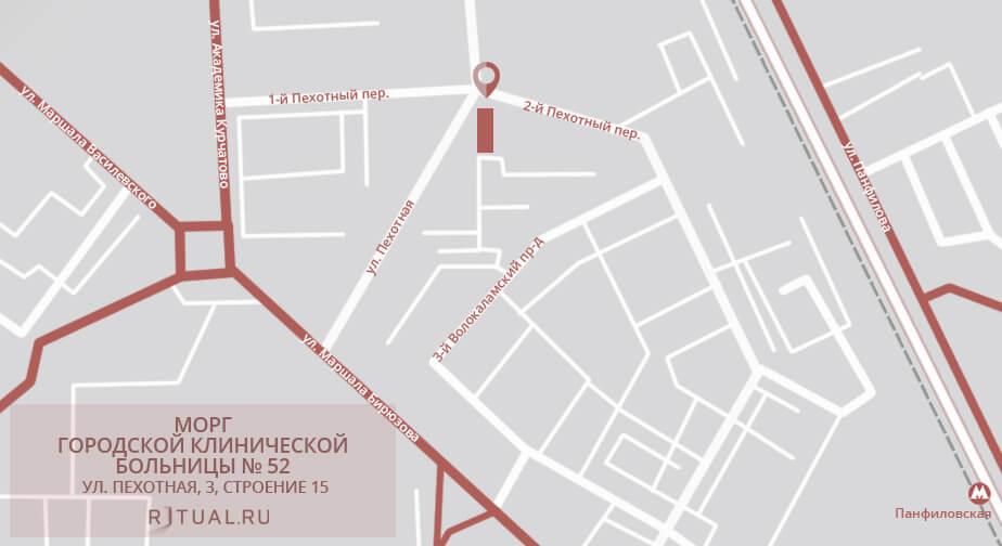 Справку с места работы с подтверждением Голутвинский 1-й переулок чеки для налоговой Софийская набережная