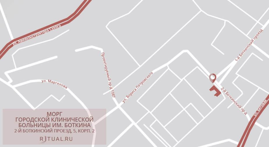 Справку с места работы с подтверждением Боткинский 1-й проезд характеристику с места работы в суд Константина Федина улица
