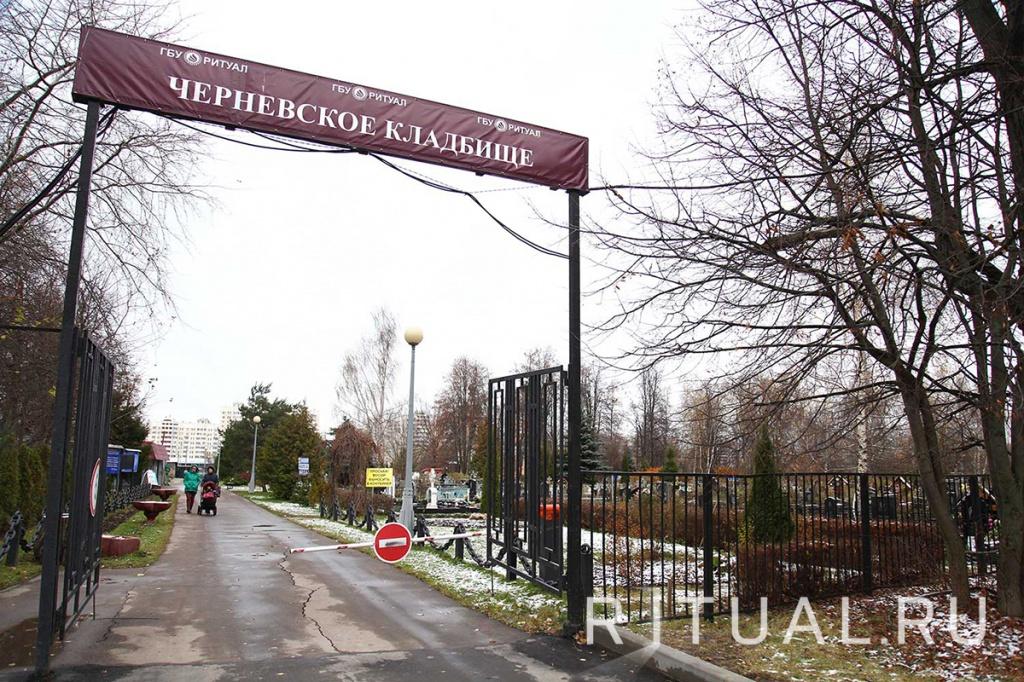 Бутово кладбище памятники в санкт петербурге фото и названия Королёв