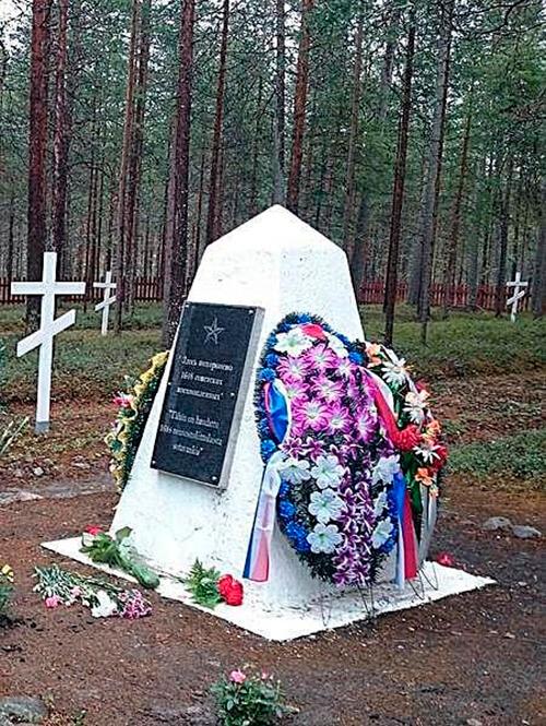 Советские воинские захоронения в Финляндии. Кеми