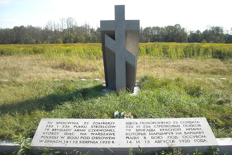 Памятник 22-м красноармейцам