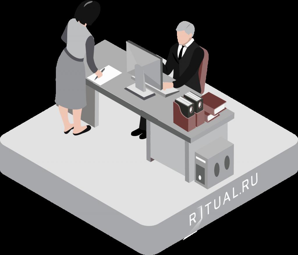 Изображение - Получение пенсии вместо умершего человека KAK-POLUCHIT-PENSIYU-ZA-UMERSHEGO-RODSTVENNIKA