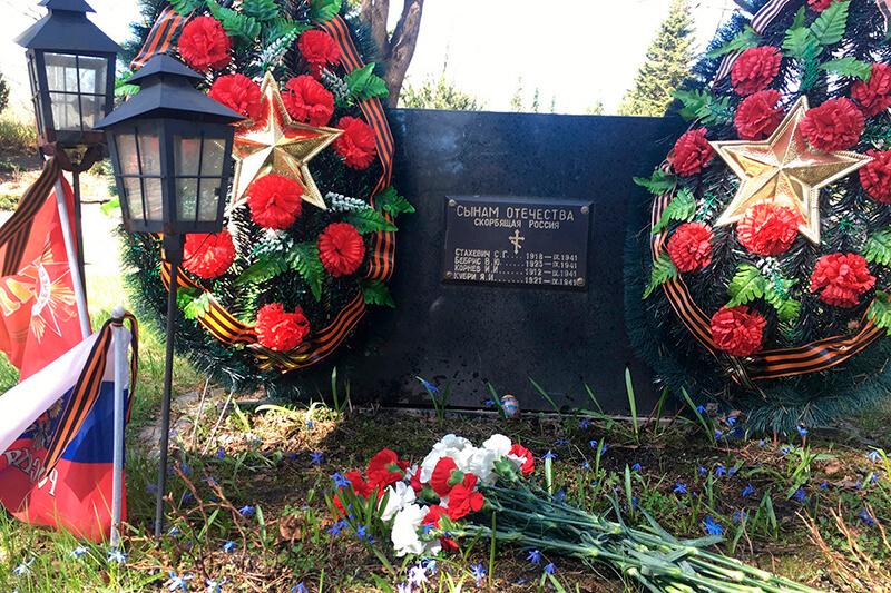 Советские воинские захоронения в Финляндии. Порккала-Удд
