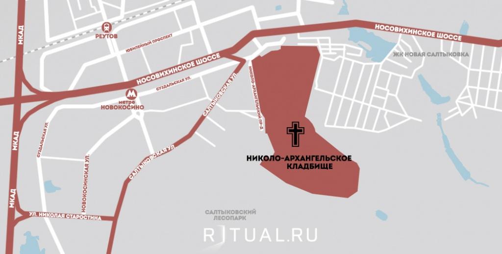 Николо-Архангельское кладбище на карте