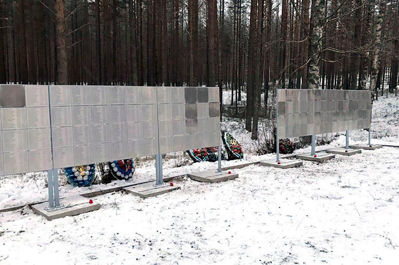 Советские воинские захоронения в Финляндии. Пиексямяки
