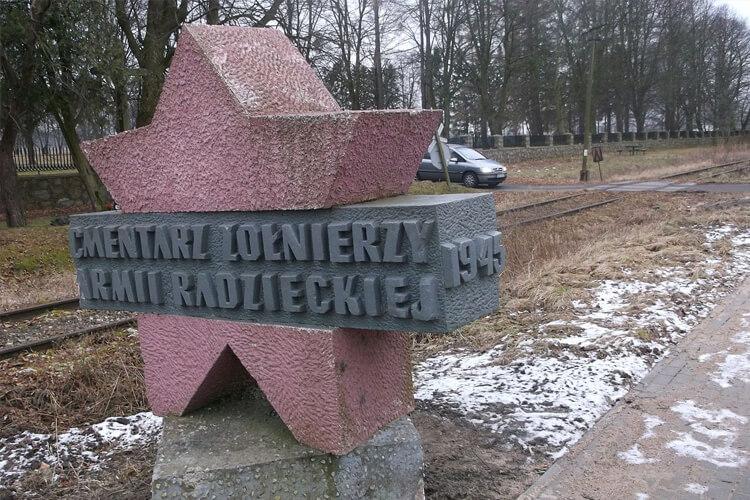 Мемориал солдатам Советской армии в Бранево