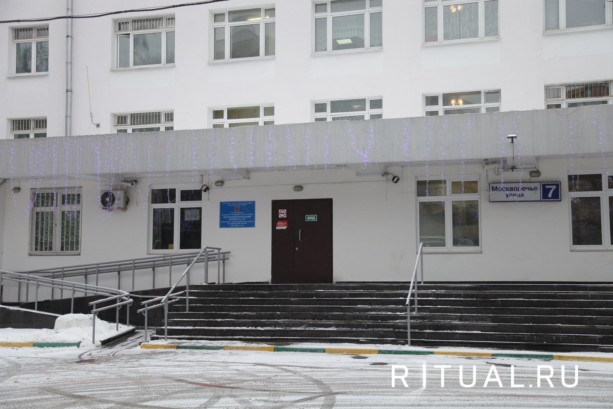 Гкб 40 москва официальный сайт схема проезда фото 897