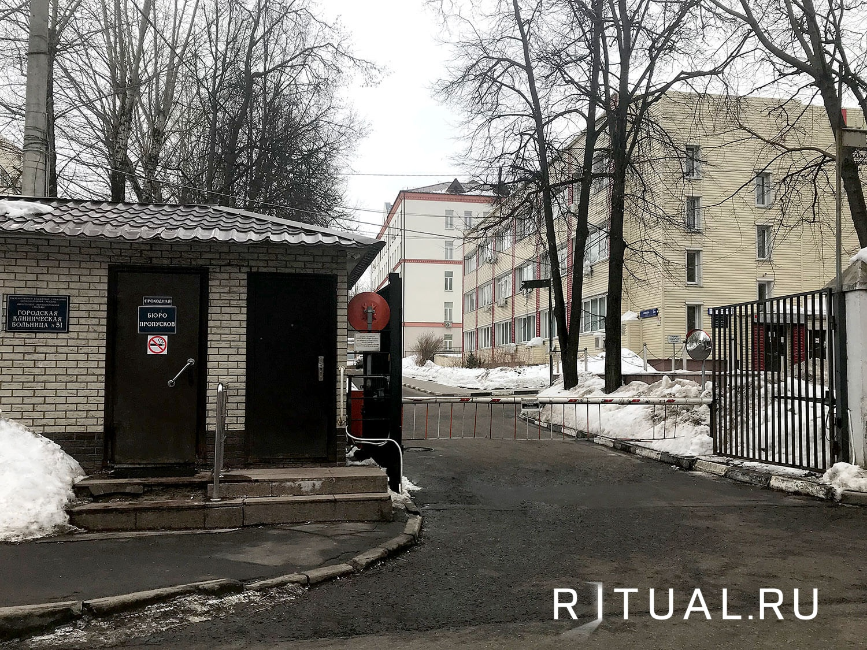 Гкб 40 москва официальный сайт схема проезда фото 967